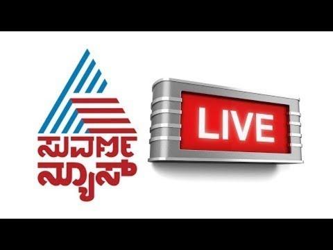 Xxx Mp4 Suvarna News 24x7 Live TV Streaming Kannada News Live 3gp Sex