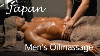 Oil massage for men in Japan【Tokyo shinjuku】