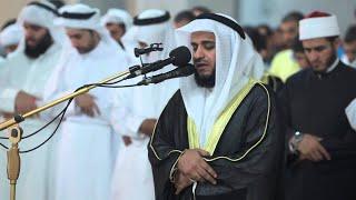 سـورة البقرة كاملة مشاري العفاسي -Surah Al Baqarah Mishary Alafasy