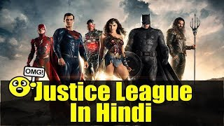 Justice League Trailer 2 in Hindi Dubbed