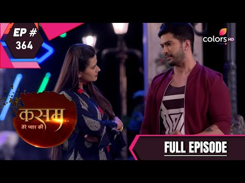 Kasam - 10th August 2017 - कसम - Full Episode