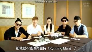 [Eng Sub] Running Man Members Discuss