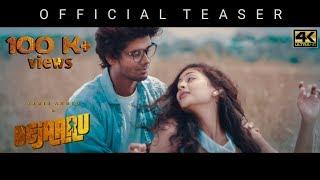 BEJAARU - Official Teaser 4K   Samir Ahmed FL   VM Mahalingam   Yuvan Selva   Eby Navis