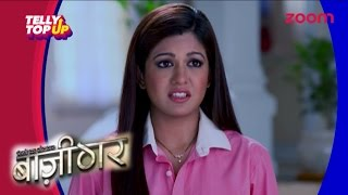 Arundhati Gets Shouting In Front Of Everyone In 'Baazigar' | #TellyTopUp