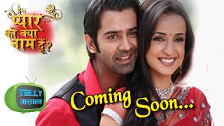 Sanaya Irani & Barun Sobti's 'Iss Pyaar Ko Kya Naam Doon' Returns On Star Plus