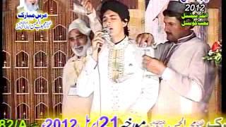 Wigray Sary Kam Bnanda Allah Aye  by Ahsan Amjad.flv