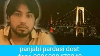 Love panjab move songe