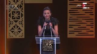 """مهرجان الجونة السينمائي - كلمة النجم العالمي """"مايكل مادسن"""" في حفل افتتاح المهرجان"""