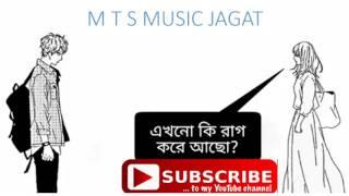 New Bangla Song 2017 Tumi Ki Amar Hobe Sudu Amar By Sunno