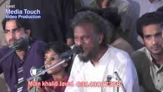 Mix Qwali ---- Molvi Haider Hasan Akhter
