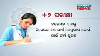 Practical Exam of +2 Will Commence From 18th January