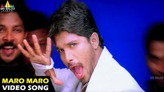 Bunny Songs | Maro Maro Video Song | Allu Arjun, Gouri Mumjal | Sri Balaji Video