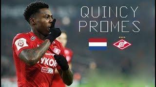 QUINCY PROMES - Unreal Skills, Goals, Runs, Assists - FC Spartak Moscow - 2017/2018