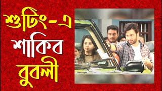 Ohongkar | Bangla Movie | Behind the scene | News- Jamuna TV