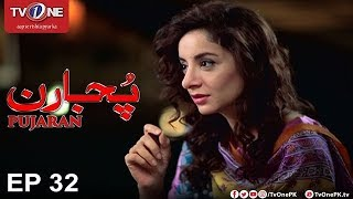 Pujaran | Episode 32 | TV One Drama | 31st October 2017