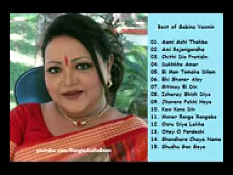 Xxx Mp4 Best Of Sabina Yasmin Bangla Adhunik Audio Songs Full Album 3gp Sex