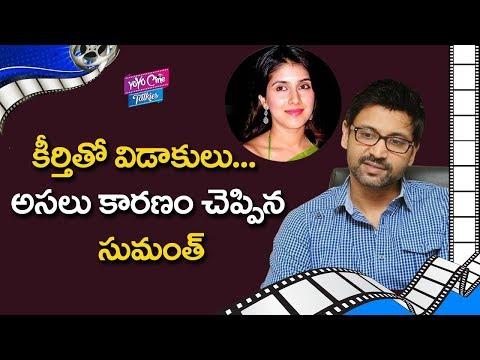 Xxx Mp4 Reasons Behind Hero Sumanth Divorce With Actress Keerthi Reddy Nagarjuna YOYO Cine Talkies 3gp Sex
