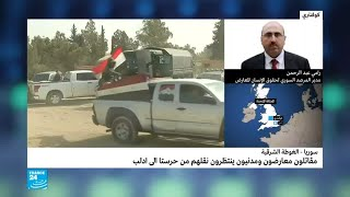 بدء نقل مقاتلي المعارضة من حرستا إلى إدلب