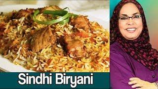 Dawaat e Rahat   Sindhi Biryani   6 October 2017
