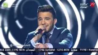 Arab Idol - حازم شريف – أنا يا طير - الحلقات المباشرة