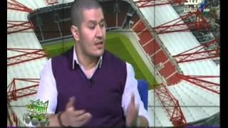 صدى الرياضة مع عمرو عبد الحق - الجزء الثانى 13-11-2015