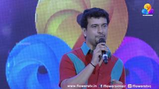 Ulgadana Ravu Flowers Inaugural - Episode Part-G