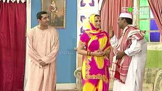Mehbooba Hero Aashiq Zero New Pakistani Stage Drama Trailer Full Comedy Funny Play