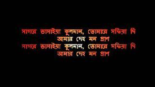 Arfin Rumey ..........tumi bine akul....by m m parvez .uk..m4v