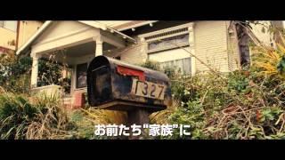 『ワイルド・スピード』シリーズをおさらい!特別ダイジェスト映像