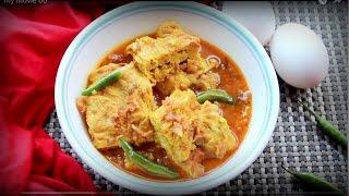 ভাপা ডিমের কোফতা || Egg Kofta Bangla || Bangladeshi Dimer Kofta || ডিমের কোপ্তা
