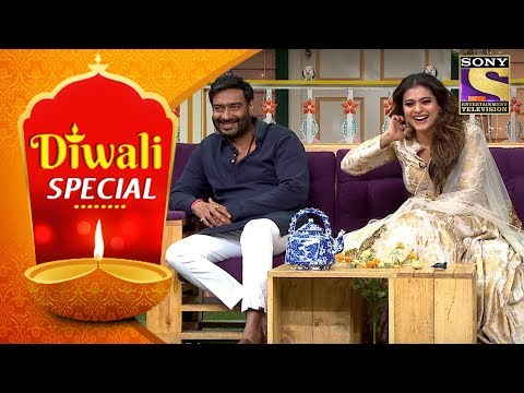 Xxx Mp4 Diwali Special With Kapil Sharma Kajol And Ajay S Sizzling Chemistry 3gp Sex