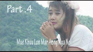 Poe Karen Movie Mue Khuu Lon Mar Aong Nga Nol Part (4)