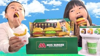 リカちゃん おもちゃ モスバーガーへようこそ お店屋さんごっこ Doll Licca Burger Shop Toy đồ chơi