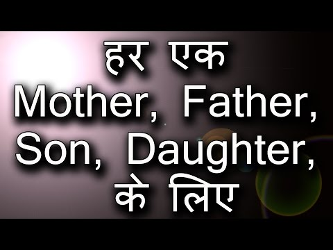For every Father, Mother, Son and Daughter (Hindi)