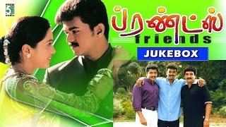 Friends Full Movie Audio Jukebox | Vijay | Surya | Devayani