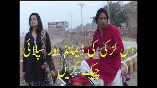 Nakal Sey Hachear Rahein Asal Ki Pahchan Kare latest very funny video download