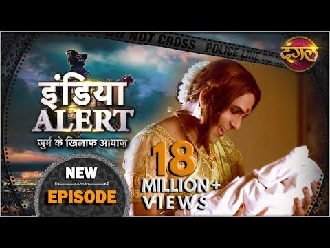 Xxx Mp4 India Alert New Episode 160 Kinnar Ki Beti किन्नर की बेटी इंडिया अलर्ट Dangal TV 3gp Sex