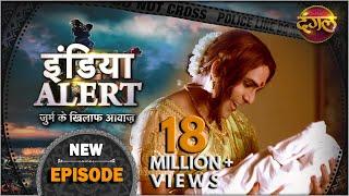 India Alert || New Episode 160 || Kinnar Ki Beti ( किन्नर की बेटी ) || इंडिया अलर्ट Dangal TV