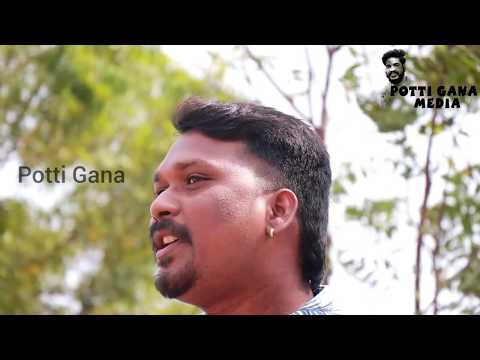 Xxx Mp4 Gana Chellamuthu New Love Song Lovers Day Special Song 3gp Sex