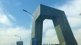 Beijing Skyscraper
