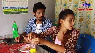 Student Episode 35 - स्टुडेन्ट भाग ३५ - Nepali TV Serial