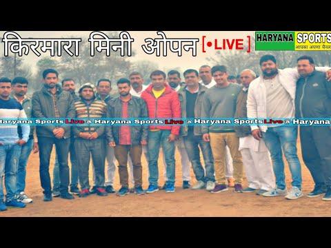 Xxx Mp4 🔴 Rajli Vs Gorkhpur Kirmara Kabaddi Cup Final Live किरमारा कबड्डी कप लाईव HARYANA SPORTS LIVE 3gp Sex