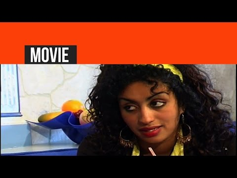 Eritrea Brhane Gebretnsaie Grdet ግርደት New Eritrean Movie 2015