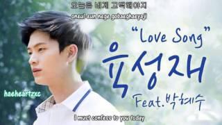 [ENG/HAN/ROM] Yook SungJae (육성재) - Love Song (Feat. Park HyeSu (박혜수))