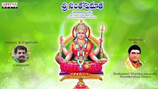 Sri Santhoshimatha Pooja Vidhanam & Katha in Telugu   Sankaramanchi Ramakrishna Sastry