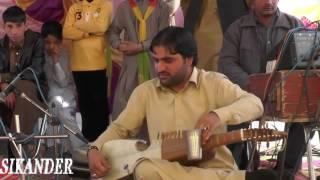 Rabaab - Pashto new Medani Program 2017