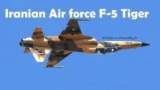 جنگنده های اف-5 نیروی هوایی ارتش-  Iranian Air force (IRIAF) F-5 Tiger