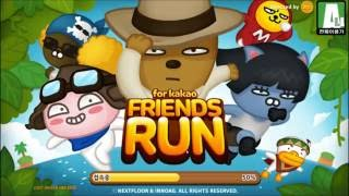 Friends Run 프렌즈런  for Kakao android game first look gameplay español
