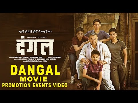 Dangal Movie 2016 Promotion Events Full Video | Aamir Khan, Sakshi Tanwar