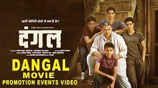 Dangal Movie 2016 Promotion Events Full Video | Aamir Khan, Sakshi Tanwar